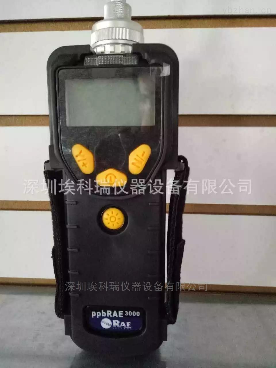 PGM-7340-美國華瑞泵吸式voc氣體檢測儀