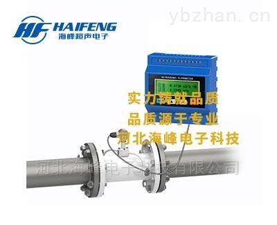 tds-100-固定管段式超声波流量计厂家河北