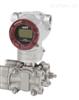 MVX-3506JYCG/AC110V50HZYAMATAKE差压变送器主要分类