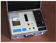 土壤養分測定儀