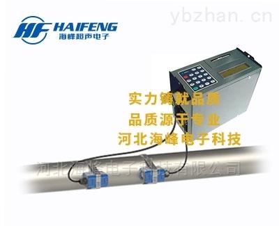 tds-100-固定插入式超聲波流量計廠家河北北京天津