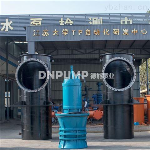 德能QZB铸铁材质潜水轴流泵