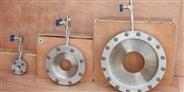 JD节流装置厂家安全可靠