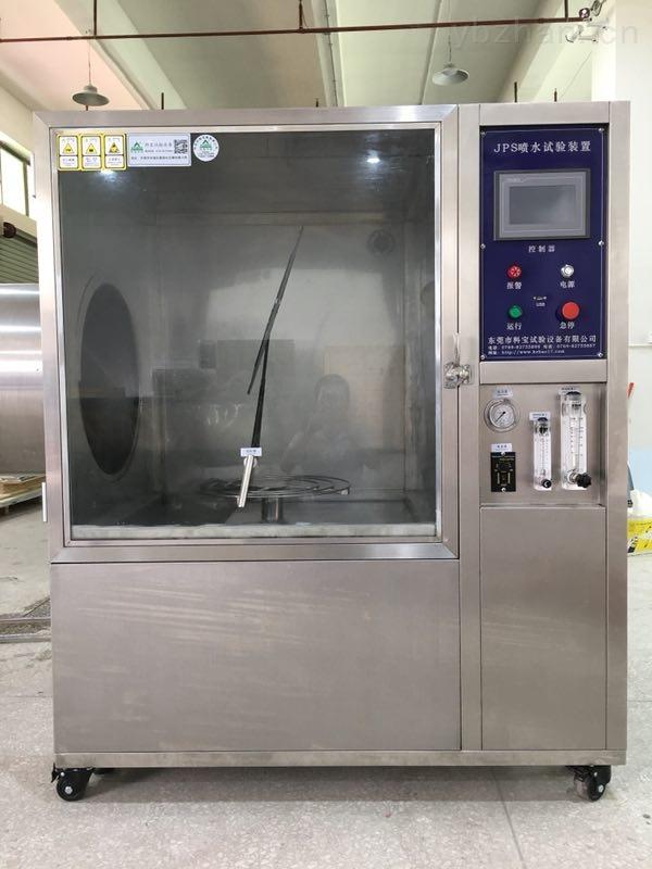 专业生产防水淋雨试验箱非标型标准型