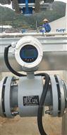 上海高精度宽量程电磁热量表生产厂家