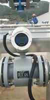 KLD环保测量计量电磁流量计厂家