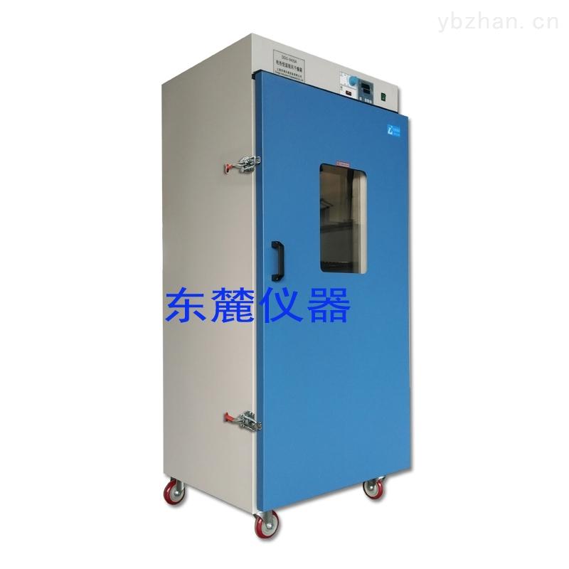 DGG-9420A-立式干燥箱/鼓風干燥箱/試驗室專用烘箱