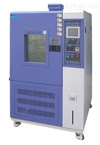 鋁合金冷熱循環處理試驗箱