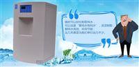 廣東水處理設備廠家提供生化儀用超純水機
