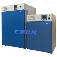 超温报警电热恒温培养箱
