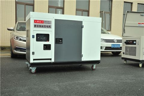 12KW静音小体积柴油发电机价格