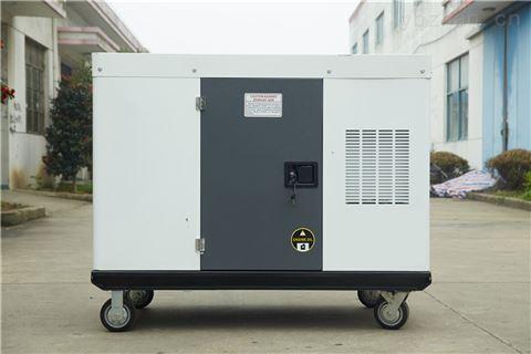 供电局使用25kw静音柴油发电机