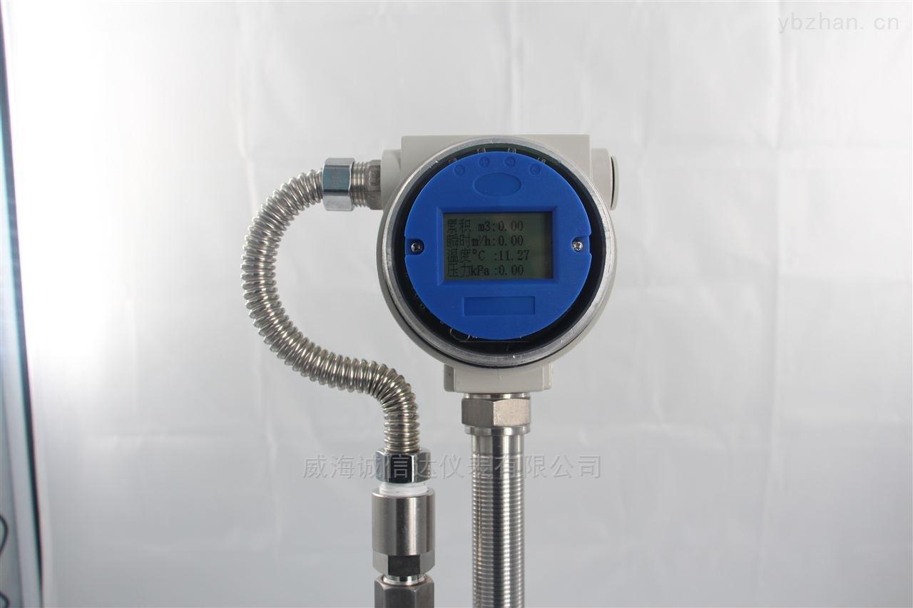 氨氣流量計