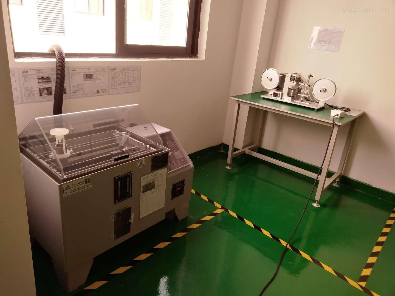 厂家专业生产防腐盐雾试验箱
