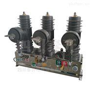 ZW32-24KV高压真空断路器
