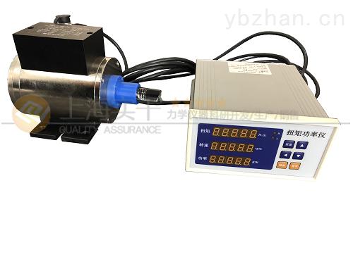 实时测量0-5000N.m电动机轴功率扭矩仪