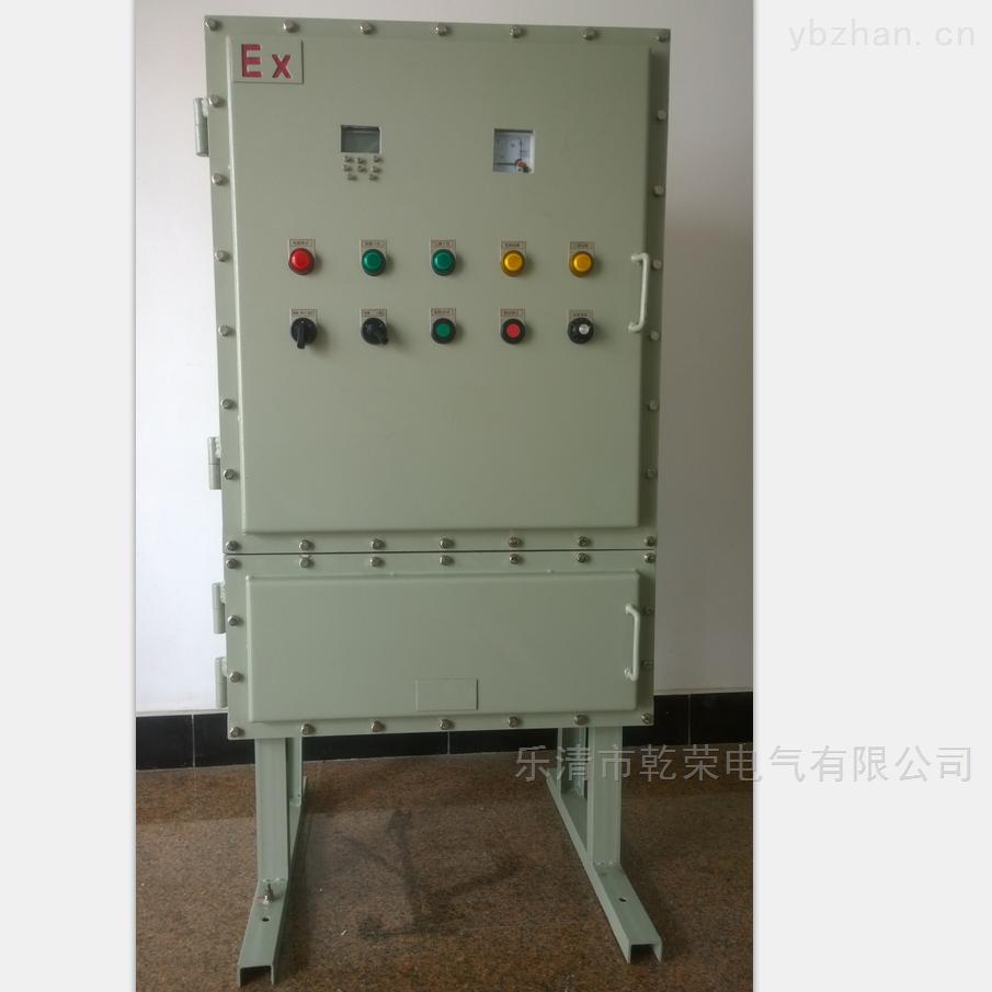 戶外移動式防雨型防爆配電柜 防爆電控箱