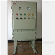 BX69户外移动式防雨型防爆配电柜 防爆电控箱