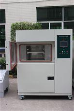 环境试验箱冷热冲击两箱式