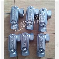 BCH-3/4直通不锈钢防爆穿线盒现货供应