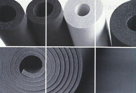 橡塑管报价(平米价格)