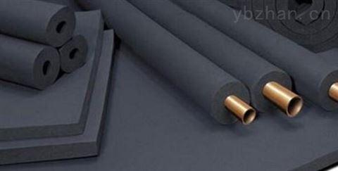 橡塑管价格|厂家生产商