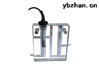 YL-870A中文在線余氯分析儀