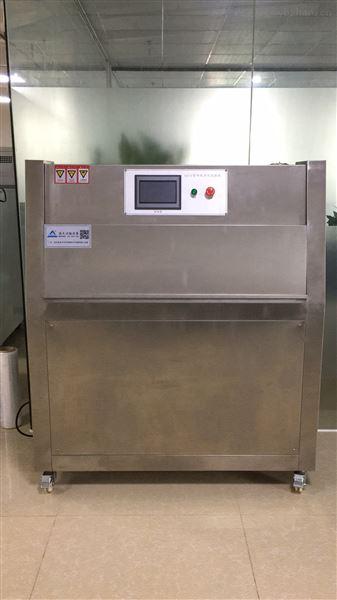 紫外线老化试验箱工厂