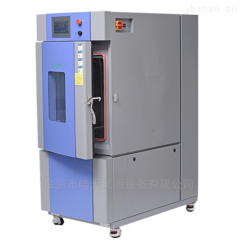 半導體檢測恒溫恒濕試驗箱型號