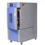 SMB-150PF微型电脑150L恒温恒湿试验箱直销厂家