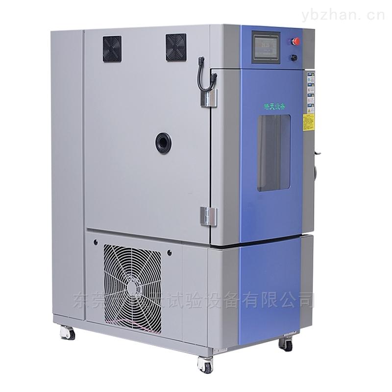 光電制品恒溫恒濕試驗箱現貨供應