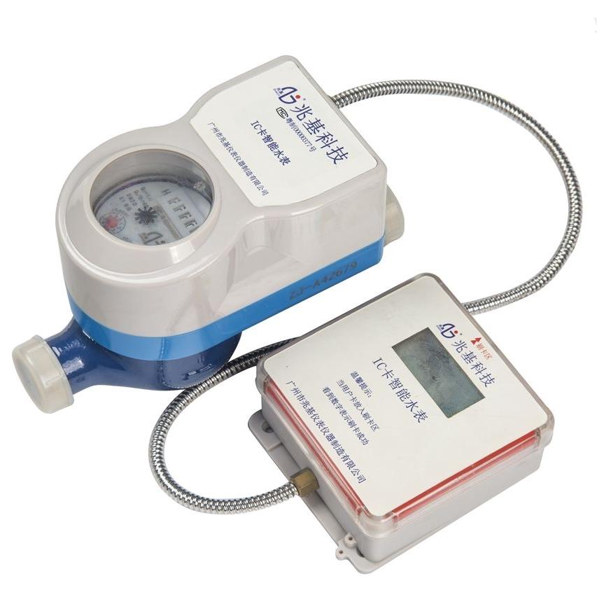 IC卡預付費水表型號規格