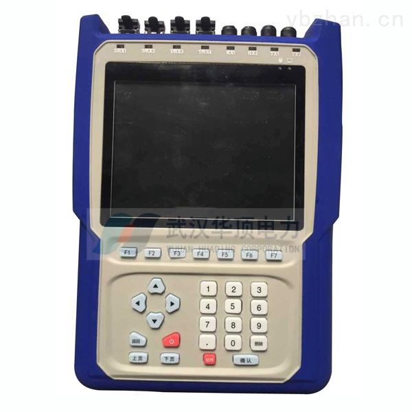 承接HDJB-5000-光數字繼電保護測試儀生產廠家