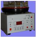 ETC-100,500,1000型全自动水质采样器