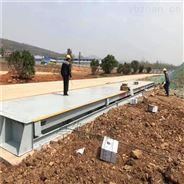 淄博SS100吨大型电子汽车衡安装3米宽16米长
