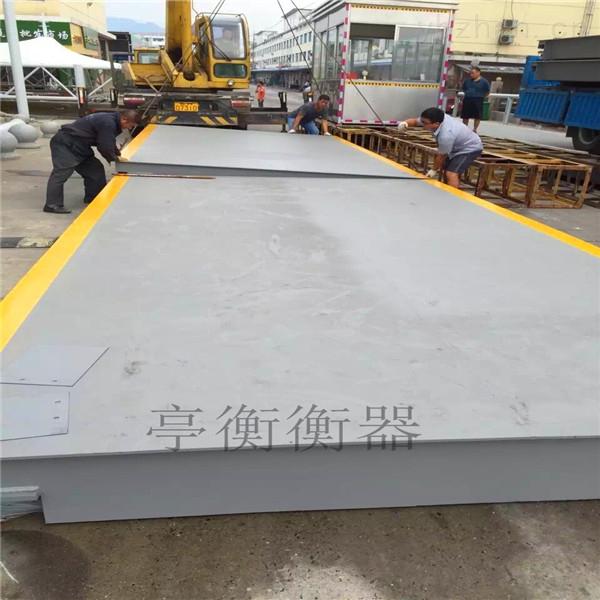 大貨車稱重電子秤|無錫攪拌站100噸汽車磅秤