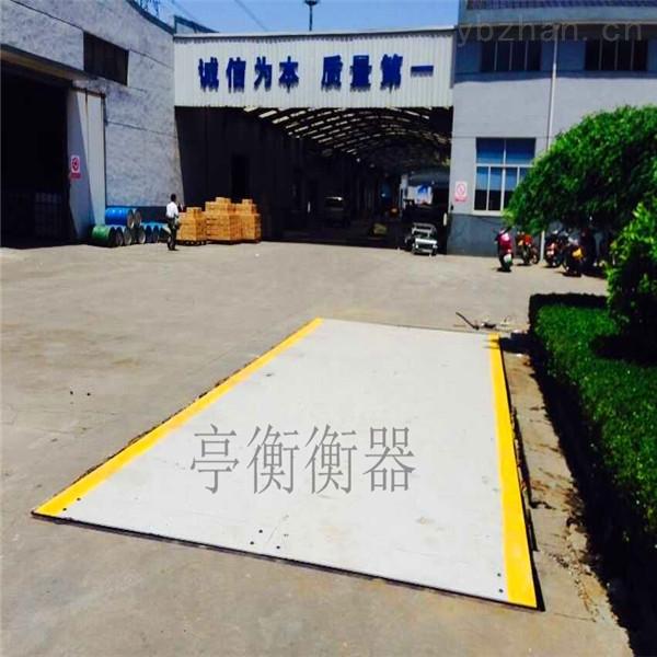 上海電子汽車衡廠家120噸貨車稱重模擬地磅
