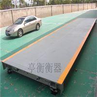 工地称水泥车120吨磅秤|SCS-120T电子汽车衡