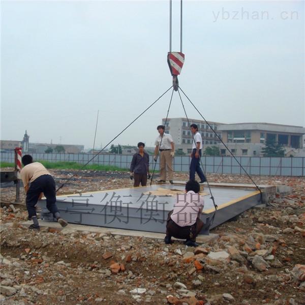 鶴崗市大貨車稱重設備SCS120噸電子地磅安裝