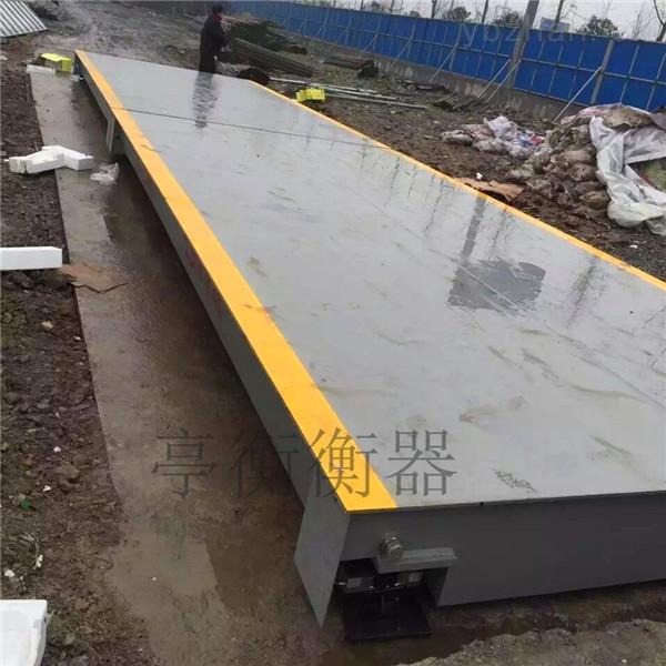 工地80吨货车称重电子地磅/14米汽车电子衡