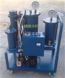 真空高效滤油机除杂滤水