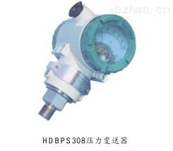 HDBPS308-高精度单晶硅扩散硅压力变送器
