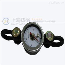 国产圆盘表式测力计1-20吨价格多少