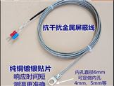 淄博贴片式温度传感器PT100