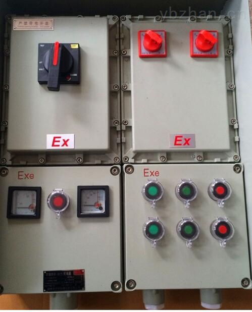 BXX51-4/63A防爆動力檢修箱