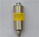 ZHV-9一体化超低频振动位移传感器