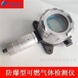 YF-8500-EX易燃易爆可燃气体泄漏监测仪报警器