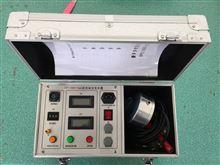 0.1HZ程控直流高压发生器
