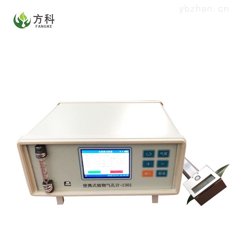 FK-1301-植物蒸腾测定仪器