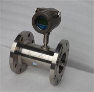 系列液體渦輪流量計